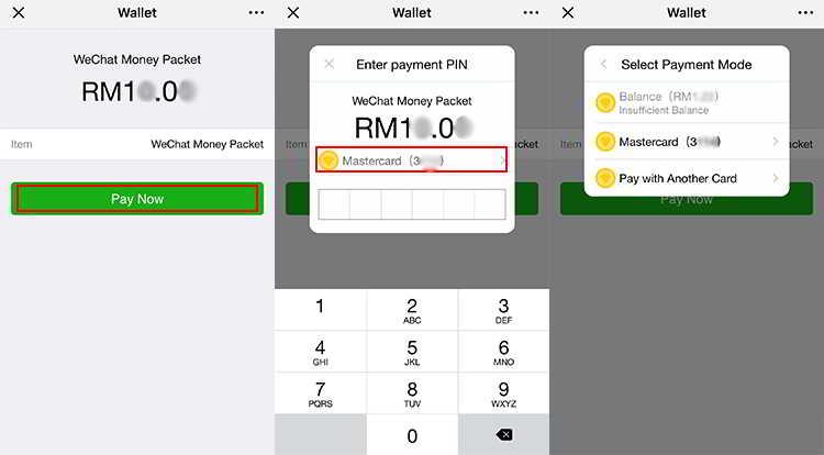 点击此处的[Pay Now](立即付款),你需要输入微信支付密码进行确认