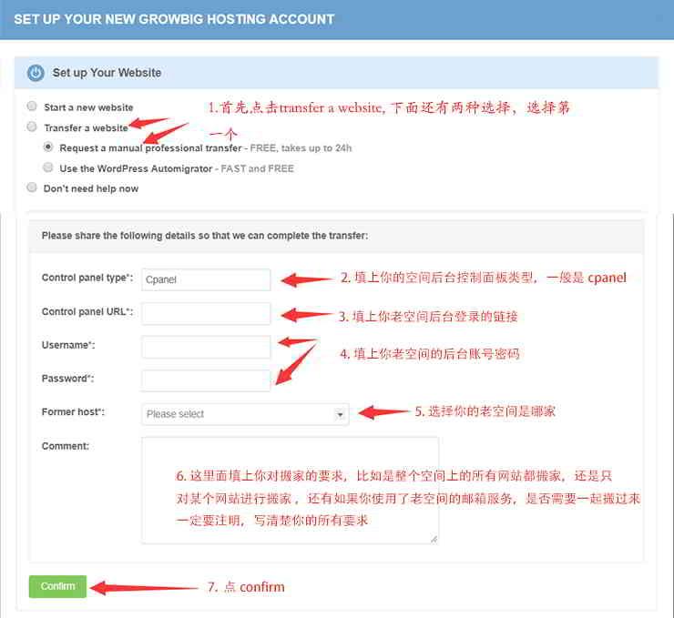"""将网站搬家到SiteGround主机,选择""""Transfer a website(转移站点)"""""""