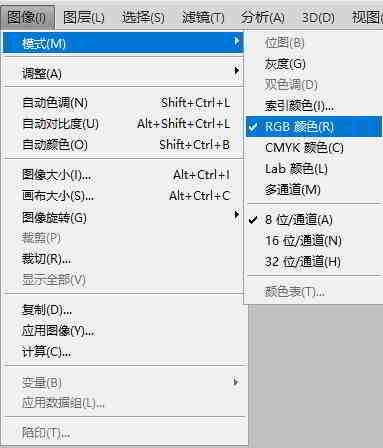 """在PS菜单栏中选择""""图像→ 模式 → RGB""""选项"""