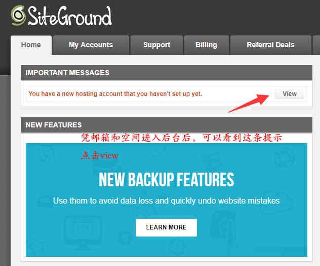 怎么快速搭建WordPress?购买SiteGround安装SSL教程