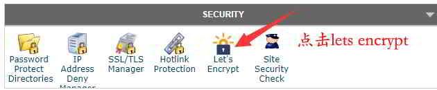 """SiteGround安装SSL安全证书:在""""SECURITY""""部分中,找到""""Let's Encrypt """"单击进入"""