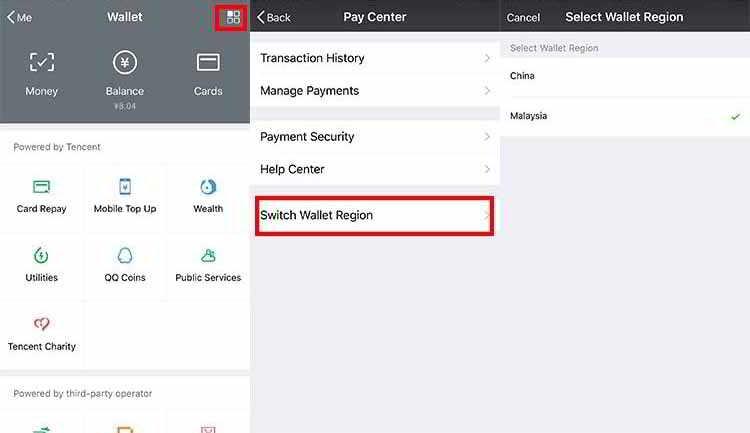 """微信支付单击""""切换钱包区域/ Switch Wallet Region"""""""