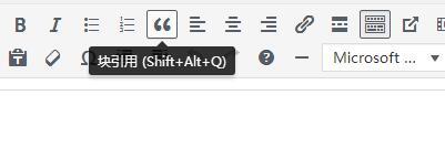 blockquote怎么用?HTML中blockquote标签demo效果