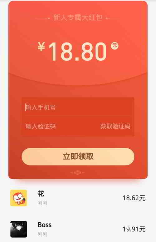 注册搜狐资讯,需要绑定中国手机号码