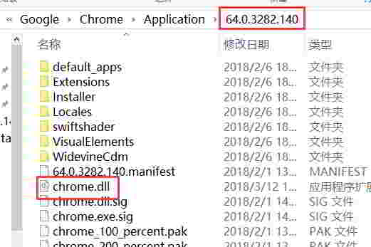 打开Chrome安装目录,找到chrome.dll文件,用x64dbg打开它