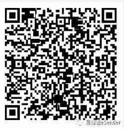 于电邮下载易博通eSIM QR码 > 用手机扫瞄eSIM QR码及输入确认码(ConfirmationCode) > 完成