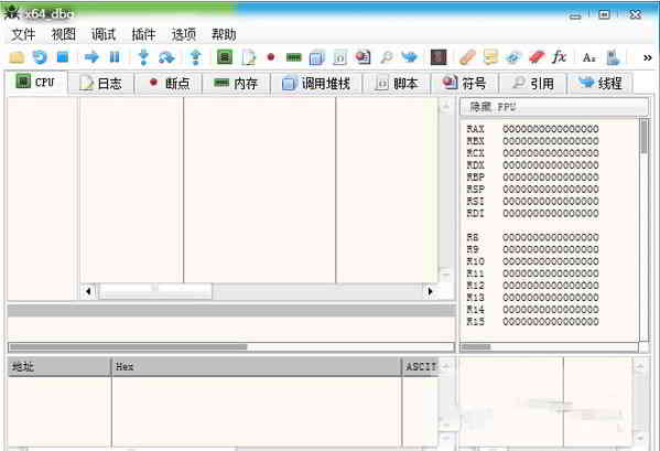 x64dbg汉化中文版下载