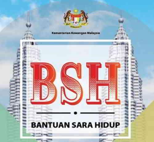 生活援助金BANTUAN SAR HIDUP(BSH)