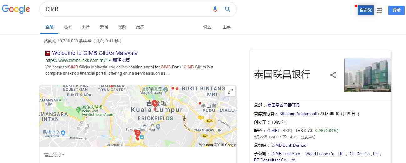 """当客户按名称或地址搜索你的公司时,搜索结果将显示在""""Google我的商家""""的右侧"""