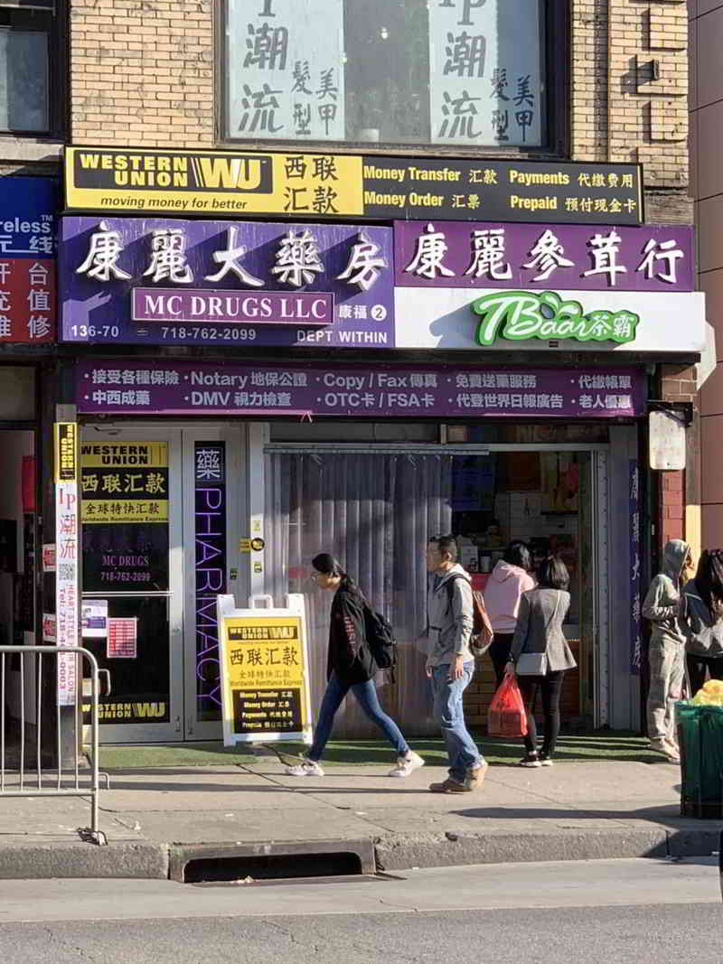 春节是中国人民最重要的节日,打工一年赚到的一部分储蓄,他们想要通过美国纽约法拉盛西联汇款网点代理处转账,直接孝敬他们的父母。