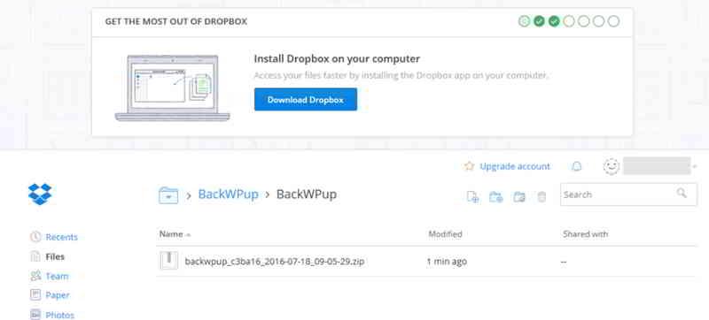 查看Dropbox中的备份文件