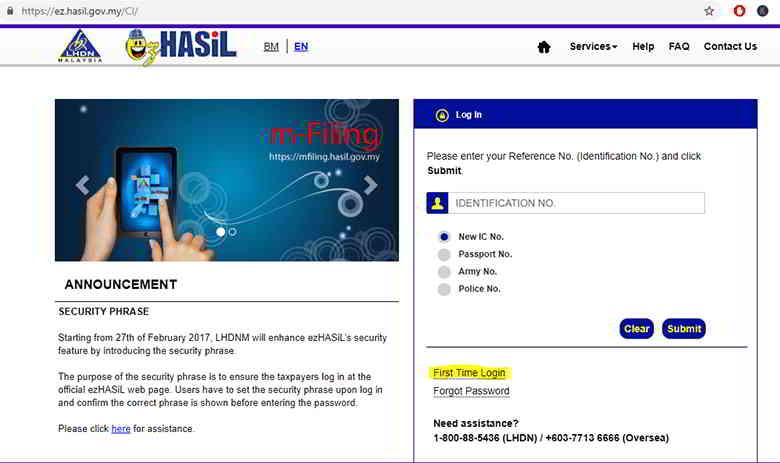 马来西亚所得税LHDN网站登录帐户页面