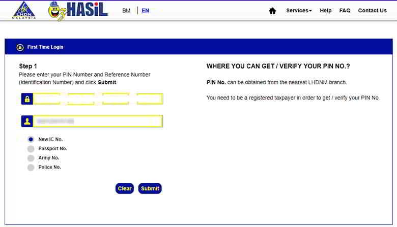 输入你从马来西亚税务局获得的PIN和IC号码。 然后单击【Submit(提交)】。