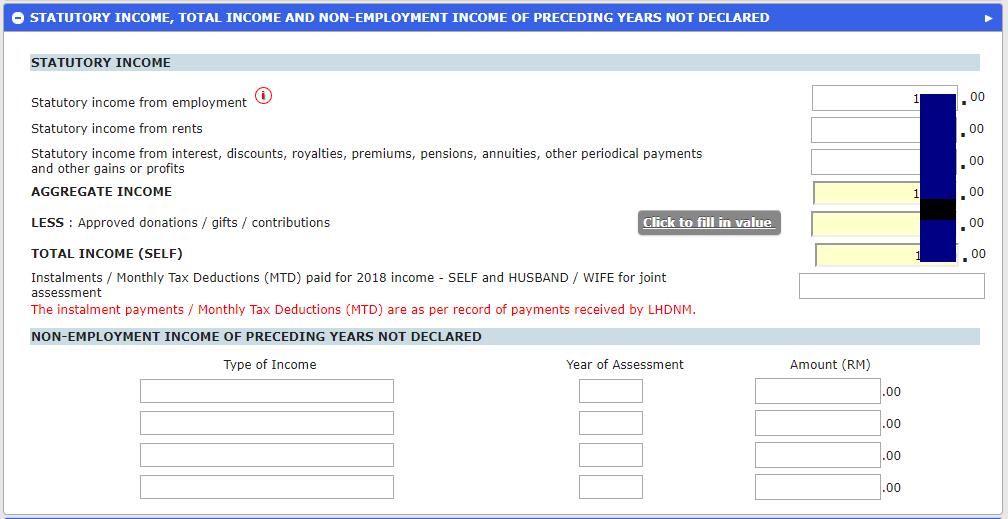 填e filing报税:前3列的收入是填写你的收入