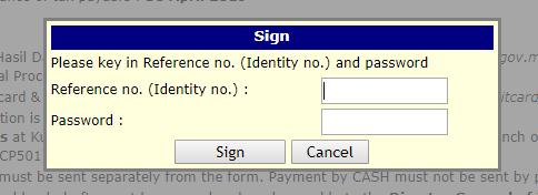 单击【Continue】后,你可以继续【Sign and submit】,将出现一个提示框