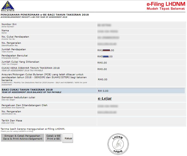 此页面是你的马来西亚纳税申报表的证明