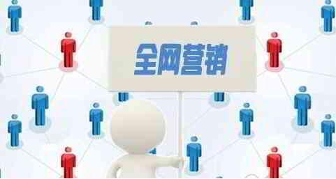 全网营销如何做?分享全网营销年赚100万的基础操作!