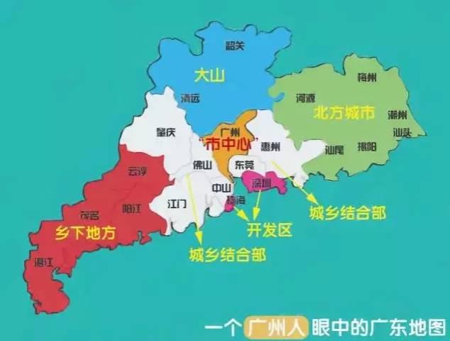 中国广东省城市名称地图