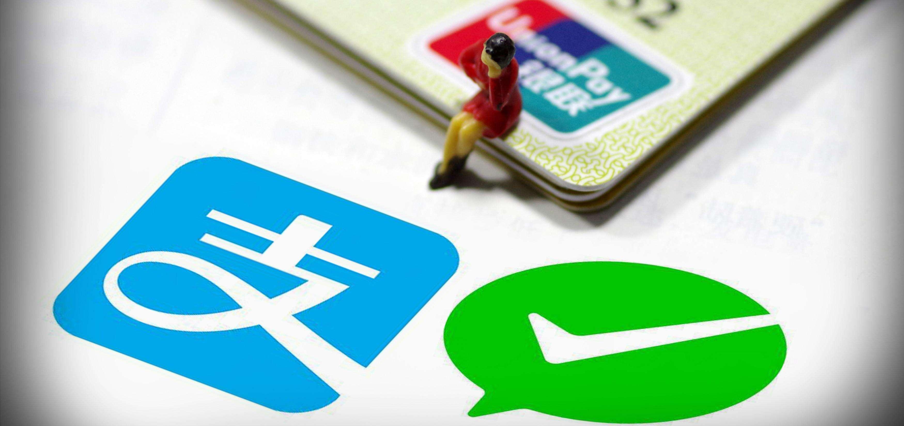 支付宝和微信支付哪个更好用?哪个更方便?