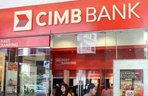 CIMB Bank门口