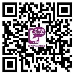 下载易博通APP安卓版