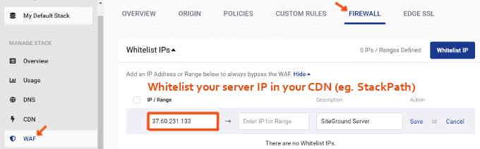 StackPath CDN白名单:添加你的服务器IP地址