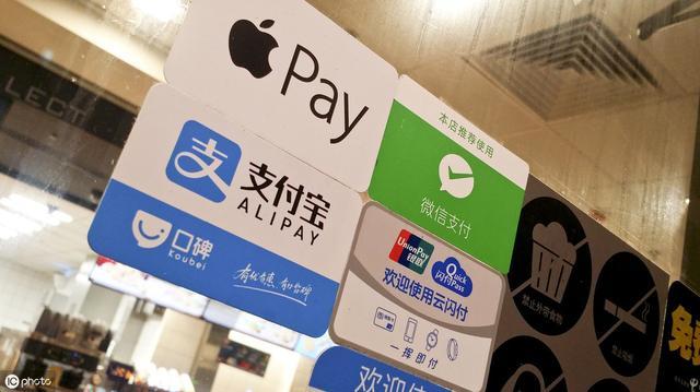 Paypal坐拥2.8亿用户,支付宝微信劲敌悄然来袭