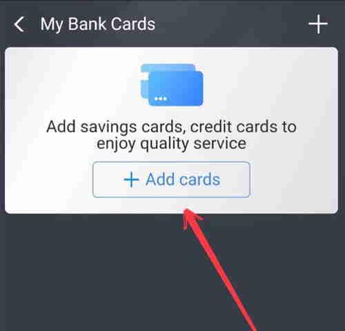 手机支付宝实名认证:单击添加银行卡(信用卡或借记卡)