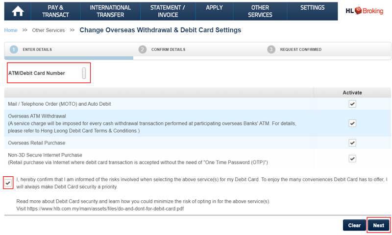 从Hong Leong Bank网站下拉列表中,选择要启用的借记卡,并勾选你要启用的服务