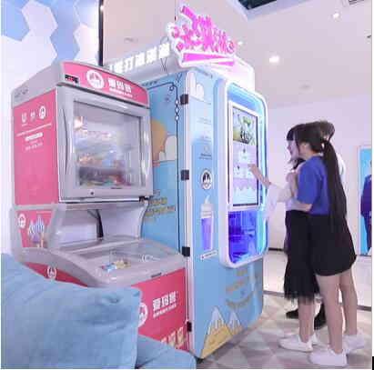打造被动收入渠道1:冰淇淋自动销售机器