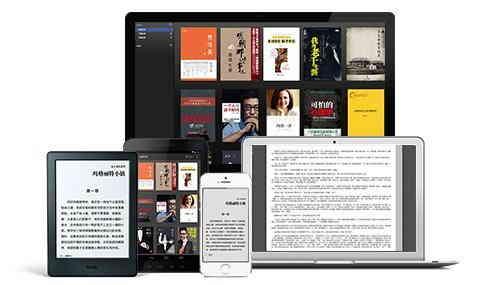 打造被动收入渠道2:出版电子书