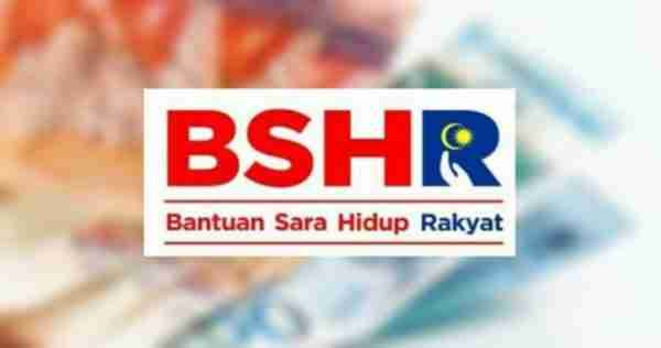 2020年BSH第1阶段几时拿钱?生活援助金计划1月20~22日
