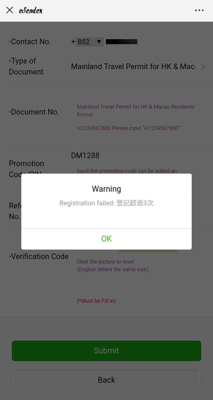 易博通注册失败,出现警告登记超过3次提示,怎么办?