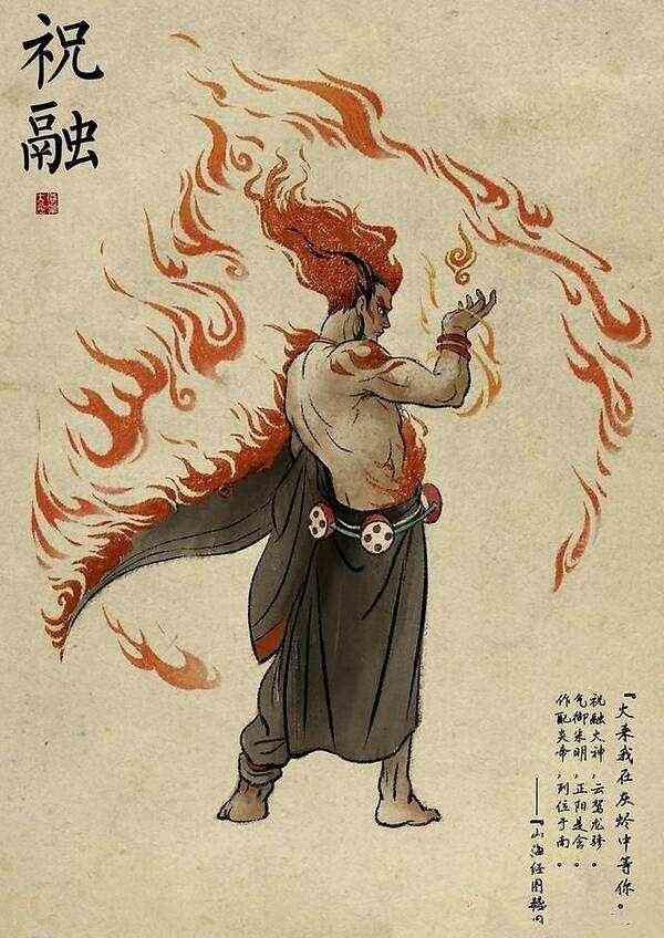 武汉火神山名字命名来自火神祝融
