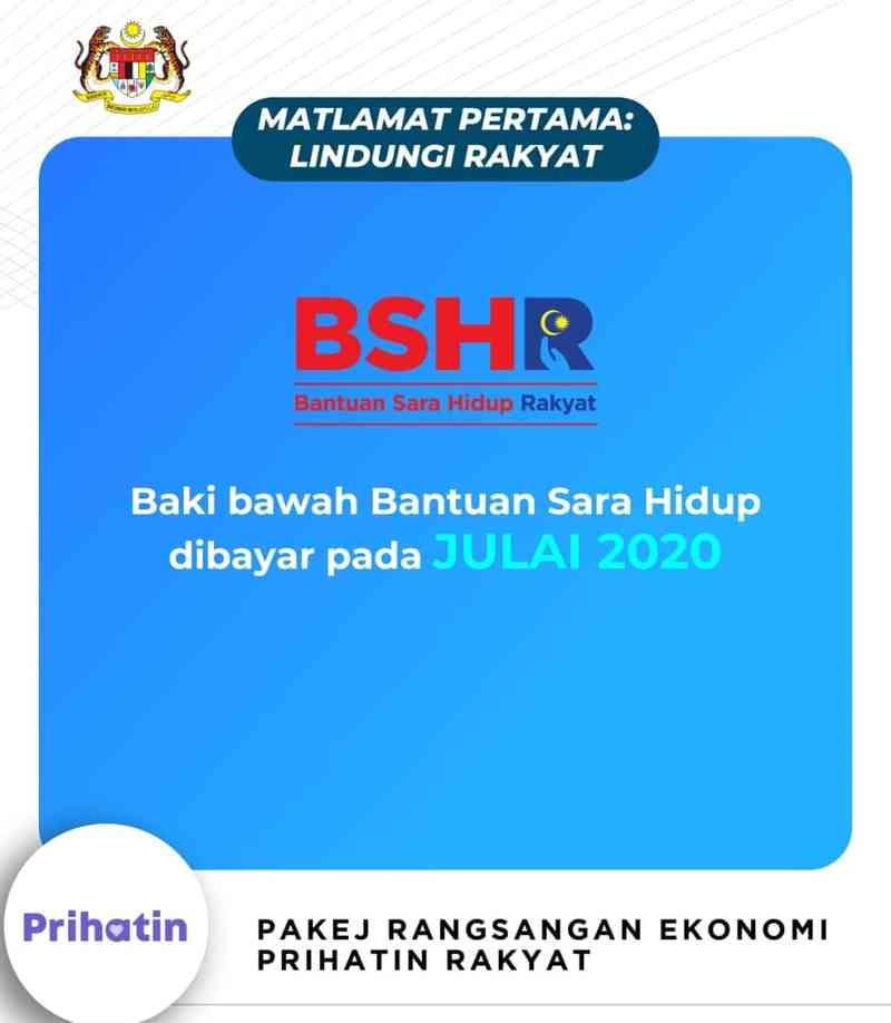 2020年5月和8月派发的BSH生活援助金,将推迟到7月派发