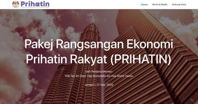 财政部的官方网站,特意开设了一个与经济振兴计划配套有关的网站,让每个人都可以留意该网站的最新消息