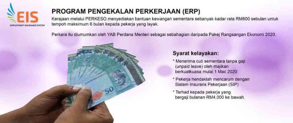 RM600援助金如何申请?就业保障计划ERP申请方法&条件