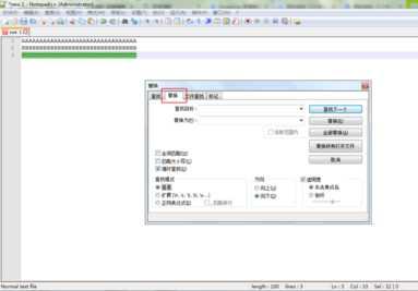 Notepad++添加空行怎么设置?最后一行快速批量添加空行