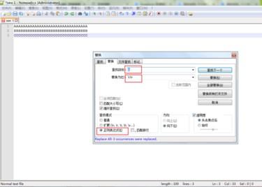第 2 步:Notepad++查找目标和替换为内容