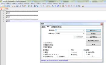 在Notepad++新行中添加内容