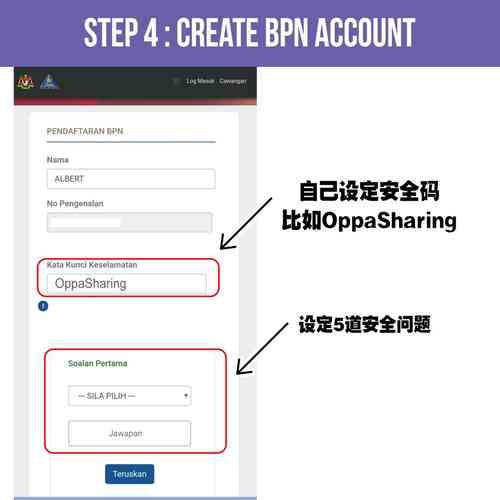 第 4 步:开始注册BPN帐户