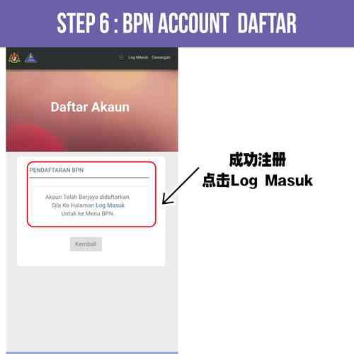 第 6 步:成功注册,单击Daftar Masuk登录