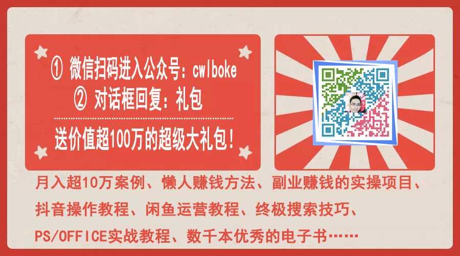 微信营销粉丝单日暴增6万揭秘2
