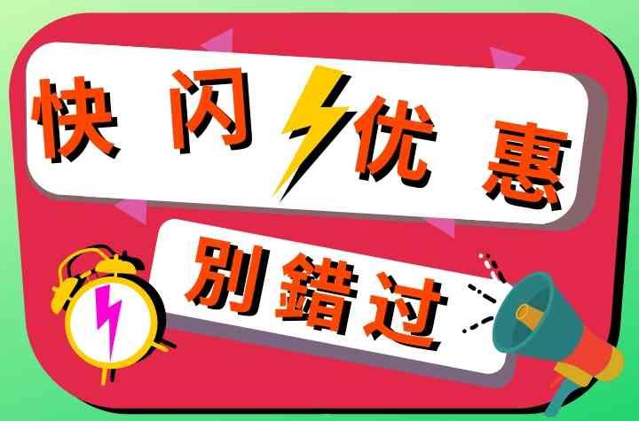 大陆内地手机号在香港能上网吗?中国香港国内上网套餐