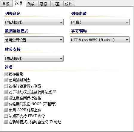 打开FlashFXP软件:  站点 → 站点管理器 → 选择相应的站点 → 选项
