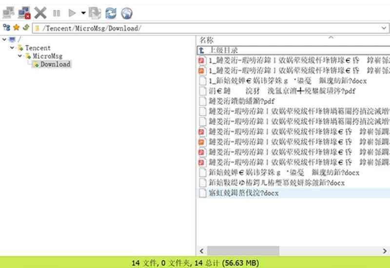 FlashFXP下载文件名乱码问题怎么解决?