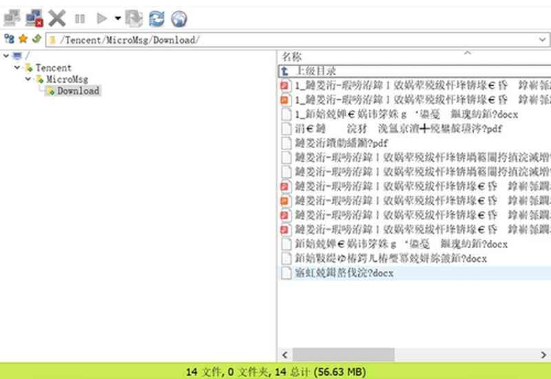 FlashFXP下载文件名乱码问题怎么解决?配置FTP字符编码