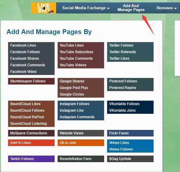 like4like添加和管理页面