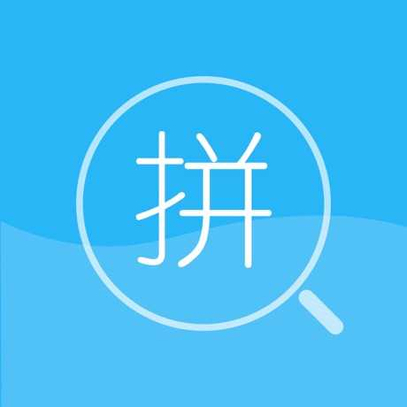 在哪里可以查询汉语拼音音标?在线汉语拼音声调查询器