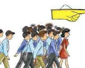 如何避免盲从心理?怎样拒绝盲目的从众行为?